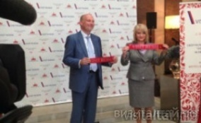 The National Tourist Office VISIT RUSSIA Opened in Berlin