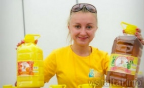 New Drink Of Local Products Appeared In Altai Kray