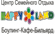 Happy-Land