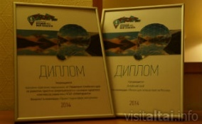 "Altai Kray Became Finalist In Two Nominations Of National Prize For Discover In Sphere Of Travelling ""My Planet"""