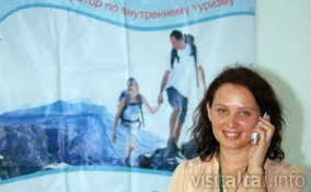 "International Tourist's Forum ""VISIT ALTAI"""