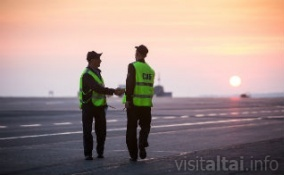 Modernization Take Part In International Airport Of German Titov