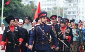 "International Conference ""Russian Traditional And Cossack Culture"" Will Be Opened For Everyone"